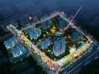 浙商商贸城