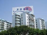 东湖一区四房出售 单价低至7000 无产权纠纷