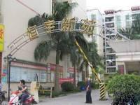 河南岸恒宇新苑130平2房出租2200元 有1房主人用来放东西了