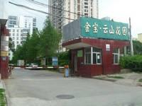 笋盘金宝云山花园二期楼楼6楼简装白菜价住宅性质买到就是赚到三房2卫仅75万