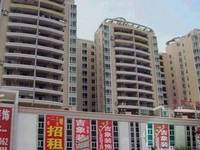 江北CBD中心位置,中高楼层,光线好,出行方便,适合公司租住及家庭入住。