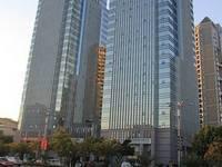 出售双子星大厦102平米写字楼