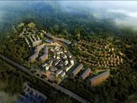 罗浮山·健康生态城