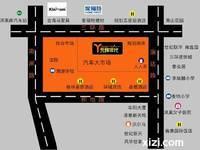 光辉国际公寓 三环新天虹附近