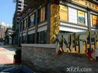 超级笋盘 双城国际南区 带双学位 74平米小三房 急售74万
