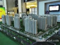 特好消息 现在惠州惠博路精装修靓房超值价9200元每平米首付低到10万元还带学位