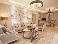 黄金楼层看西枝江景东湖9区装修4房两厅156平方280万 业主诚心出售