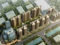 新天虹旁 瑞峰公里里 4 1房140平楼王精装家私全送降价5万210万出售