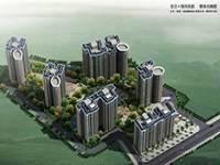 东日锦鸿名苑