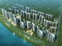 前排一线江景大4房 高性价比 看房有匙 售255万 中海水岸城花园