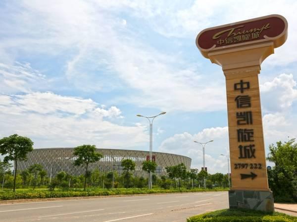 中海凯旋城 134平 3 1房 可做4房 拎包入住 租2800元 保养很新!