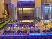 恒裕世纪广场 80.5平米 81万 随时看房 证在手 没有按揭的 产权清晰