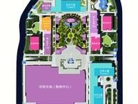 华贸中心项目规划图