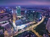 江北华贸新天地旁,雷诺眼镜店带租约出售,地段繁华。