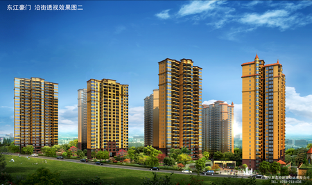 东江豪门 市政单位豪宅 价格优惠出售