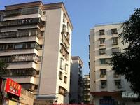 业主个人出售下角江边路7号日化厂三房两厅两卫南北通透前后两大阳台
