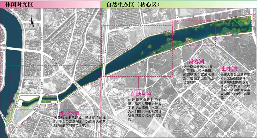 惠州人注意,上一个十年看江北金山湖,下一个十年,必看