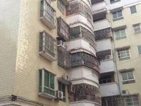 楼房新,南北通透,全筐架结构,干净宽大,免费送的阳台很宽敞。中介勿扰