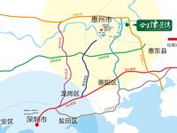 急售!合生愉景湾 东江养生别墅首选