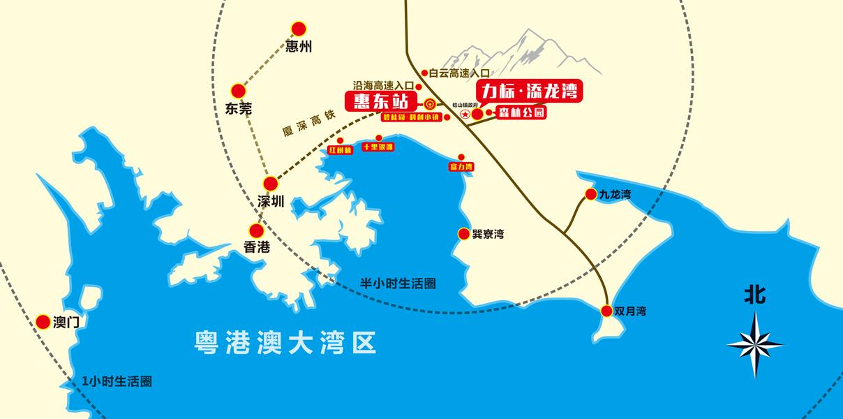 西子 惠州新房 惠东县楼盘 力标添龙湾 相册  查看原图 区位图