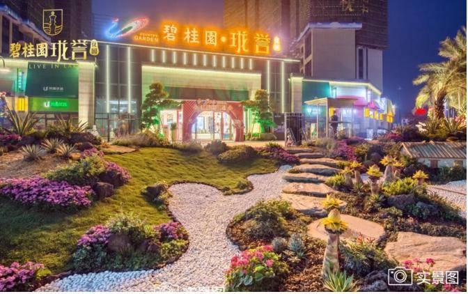 ,以水口为主的东部新城建设中,  随着惠州上报《城市总体规划(