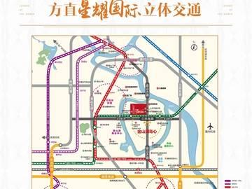 方直星耀国际 交通图