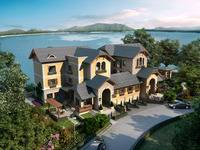 旅遊景点!五矿 哈施塔特!高层、独栋别墅、双拼、联排,前观湖景,后观花园