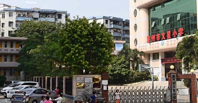 惠州糖厂宿舍,学校就在家门口.