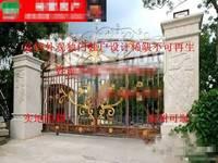 高榜山边,城市原筑奢华大双拼别墅,带400平米私家花园,三面采光,诚意亏本出售