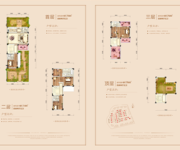 蘭亭176㎡别墅户型
