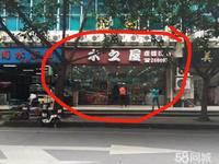 笋盘:下铺大路边街铺急售,门宽10米,低于市场,人气旺
