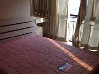 江北雅园3房、家私齐全、拎包入住、临近佳兆业