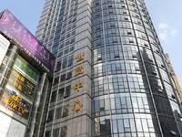惠城地标,世贸中心7 8 9楼,8000平米,业主直接超平出售,欢迎中介。