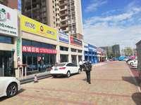 康怡轩临街商铺八车道位置好买到赚到!