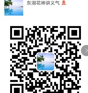 东湖花园九区租房 两房到四房 900-3000 欢迎来电咨询