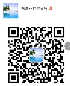 东湖花园四区租房 两房到四房 1300-4500 欢迎来电咨询