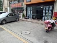 出售惠城演达片区南山诗意带租约临街门面 业主包过户