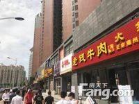 21克拉、江北中心、一手量铺、单价二字头、临大街、投资首选