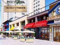 碧桂园珑尚花园三环路旁临街商铺.6米层高方正铺.多功能空间买一层送一层