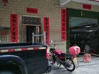 惠东县大岭镇新安市场 房屋出租 每月500元租金