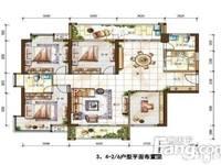 玉台华庭精毛坯4房,房子户型好,南北通透,有钥匙,看房方便