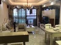 海伦春天带豪装 三房两厅 104平方115万 业主诚意出售