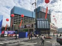 汽车总站旁 商业综合体楼下 碧桂园盛汇广场 临街餐饮旺铺一铺养三代极具投资价值