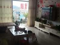 出售鹅城国际3室2厅2卫121平米118万住宅
