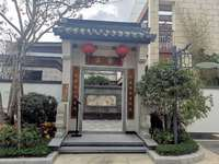 抖音网红 惠州唯一的中式合院 不入京城 亦享合院 席位有限 先到先得 接送!!