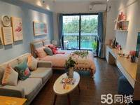 轻轨口物业 碧桂园盛汇 精装公寓1-3房送家私电,升值潜力无限