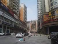 麦地东江明珠临街二楼诚意出售