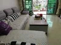 出售金辉新苑3室2厅2卫120平米120万住宅