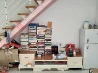 合租:光耀橙子公寓复式 次卧 700元/月