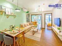 碧桂园精装修公寓,惠州新南站,投资自住首选,专车接送